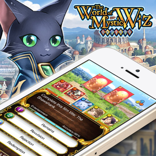 Quiz RPG: The World of Mystic Wiz Mobile App