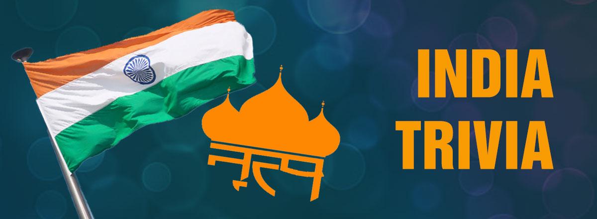 Indian Trivia Database